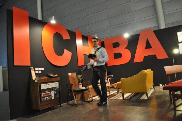 ICHIBA - Japan. A kiállításon fellelhető legmagasabb minőséget a japán gyártók produkálták.
