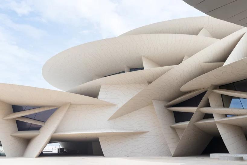 Katar nemzeti múzeum